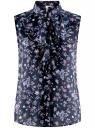 Топ из струящейся ткани с воланами oodji #SECTION_NAME# (синий), 21411108/36215/7945F