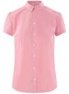 Рубашка хлопковая с коротким рукавом oodji #SECTION_NAME# (розовый), 13K01004B/33081/4110S