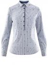 Рубашка приталенная с нагрудными карманами oodji #SECTION_NAME# (серый), 11403222-4/46440/1079S