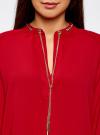 Блузка из струящейся ткани с металлическим украшением oodji #SECTION_NAME# (красный), 21414004/45906/4500N - вид 4