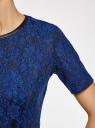 Платье приталенное кружевное oodji #SECTION_NAME# (синий), 11900213/45991/2975L - вид 5
