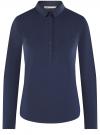 Рубашка базовая с нагрудными карманами oodji #SECTION_NAME# (синий), 11403222B/42468/7900N