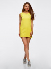 Платье из ткани пике oodji #SECTION_NAME# (желтый), 14005074-1/45602/5200N - вид 2