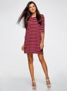 Платье трикотажное в полоску oodji для женщины (красный), 14001162-1/43603/4910S