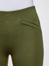 Брюки облегающие с декоративными карманами oodji для женщины (зеленый), 28600036/43127/6901N - вид 4