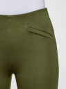 Брюки облегающие с декоративными карманами oodji #SECTION_NAME# (зеленый), 28600036/43127/6901N - вид 4