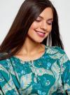 Блузка свободного кроя с вырезом-капелькой oodji #SECTION_NAME# (зеленый), 21400321-2/33116/6D33F - вид 4