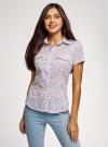 Рубашка хлопковая с нагрудными карманами oodji #SECTION_NAME# (слоновая кость), 11402084-3B/12836/1241F - вид 2