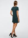 Платье свободного силуэта из фактурной ткани oodji #SECTION_NAME# (зеленый), 14000162/45984/6C00N - вид 3