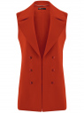 Жилет удлиненный с декоративными пуговицами oodji для женщины (красный), 22305001-1B/31291/3101N