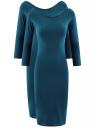 Платье с вырезом-лодочкой (комплект из 2 штук) oodji #SECTION_NAME# (синий), 14017001T2/47420/7901N