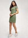 Платье трикотажное с вырезом-лодочкой oodji #SECTION_NAME# (зеленый), 14001117-2B/16564/6200N - вид 6