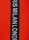 Легинсы хлопковые с лампасами oodji #SECTION_NAME# (красный), 18700058/47618/4529P - вид 4