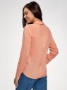 Блузка свободного силуэта с декоративными пуговицами на спине oodji #SECTION_NAME# (розовый), 11401275/24681/5400N - вид 3