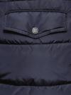 Куртка удлиненная с искусственным мехом на капюшоне oodji #SECTION_NAME# (синий), 10203058/45928/7901N - вид 5