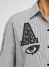 Рубашка oversize с нашивками oodji #SECTION_NAME# (серый), 13K11004-2/45387/2910S - вид 5
