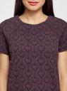 Платье прямого силуэта с рукавом реглан oodji #SECTION_NAME# (фиолетовый), 11914003/46048/4D29E - вид 4