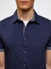 Рубашка приталенная принтованная oodji #SECTION_NAME# (синий), 3L410098M/39312N/7975G - вид 4
