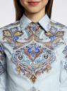 Блузка хлопковая с этническим принтом oodji для женщины (синий), 21402212-2/45966/7031E