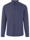 Рубашка базовая приталенная oodji #SECTION_NAME# (синий), 3B110019M/44425N/7810G