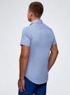 Рубашка приталенная с коротким рукавом oodji #SECTION_NAME# (синий), 3L210038M/19370N/7510G - вид 3