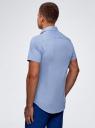 Рубашка приталенная с коротким рукавом oodji для мужчины (синий), 3L210038M/19370N/7510G