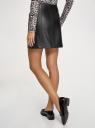 Юбка мини из искусственной кожи oodji для женщины (черный), 18H01021/49353/2900N