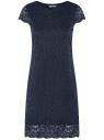 Платье прямое кружевное oodji для женщины (синий), 14007032/47590/7900N