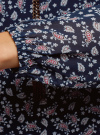 Блузка прямого силуэта с цепочками oodji #SECTION_NAME# (синий), 11414007/17358/7945E - вид 5