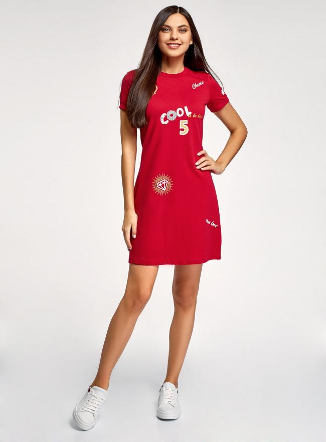 Платье трикотажное свободного силуэта oodji #SECTION_NAME# (красный), 14000162-10/46155/4519P