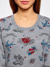 Свитшот принтованный с круглым вырезом oodji для женщины (серый), 14807021-1/46919/2045O - вид 4