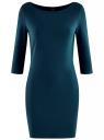 Платье трикотажное базовое oodji #SECTION_NAME# (синий), 14001071-2B/46148/7901N