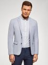 Пиджак приталенный на пуговицах oodji #SECTION_NAME# (синий), 2L420261M/49145N/7010O - вид 2