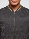 Куртка-бомбер с контрастной отделкой oodji #SECTION_NAME# (синий), 1L514017M/48785N/7929O - вид 4
