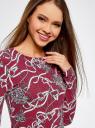 Платье трикотажное облегающего силуэта oodji #SECTION_NAME# (красный), 14000171/46148/4923O - вид 4