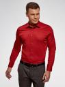 Рубашка базовая приталенная oodji #SECTION_NAME# (красный), 3B140000M/34146N/4C00N - вид 2