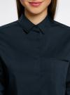 Рубашка базовая с одним карманом oodji #SECTION_NAME# (синий), 11406013/18693/7900N - вид 4