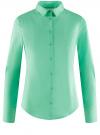 Рубашка базовая из хлопка oodji #SECTION_NAME# (зеленый), 11403227B/14885/6501N