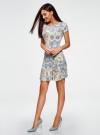 Платье трикотажное с воланами oodji #SECTION_NAME# (разноцветный), 14011017/46384/3025E - вид 6