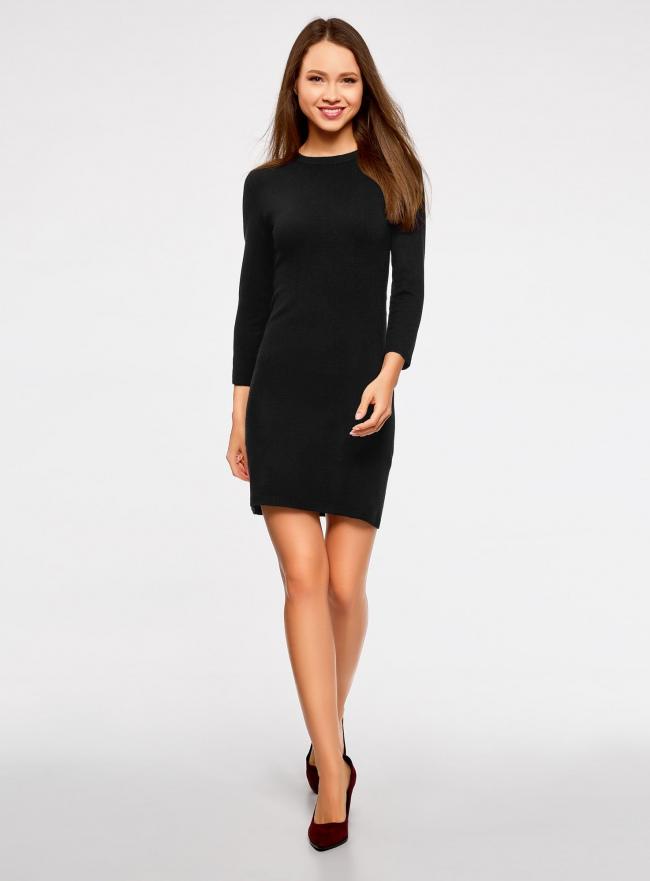 Платье базовое с рукавом 3/4 oodji для женщины (черный), 63912222B/46244/2900N