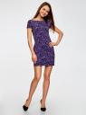 Платье трикотажное принтованное oodji #SECTION_NAME# (фиолетовый), 14001117-18/33038/8829F - вид 2