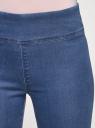 Джинсы-легинсы на эластичном поясе oodji для женщины (синий), 12104068-4B/47828/7500W
