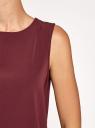 Топ прямого силуэта с круглым вырезом oodji для женщины (красный), 14911014/48728/4902N