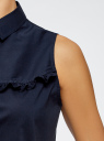 Топ хлопковый с рюшами oodji для женщины (синий), 14911013/13175N/7900N