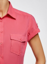 Рубашка базовая с коротким рукавом oodji #SECTION_NAME# (розовый), 11402084-5B/45510/4D00N - вид 5