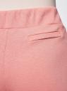 Брюки трикотажные спортивные oodji #SECTION_NAME# (розовый), 16701010B/46980/4A00N - вид 5