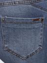 Джинсы skinny пуш-ап oodji для женщины (синий), 12103126-1B/46785/7500W