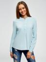 Блузка вискозная А-образного силуэта oodji #SECTION_NAME# (синий), 21411113B/26346/7001N - вид 2