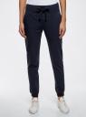 Комплект трикотажных брюк (2 пары) oodji #SECTION_NAME# (разноцветный), 16700030-15T2/46173/19VVN - вид 2