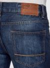 Джинсы базовые oodji для мужчины (синий), 6B130026M/35771/7800W - вид 5